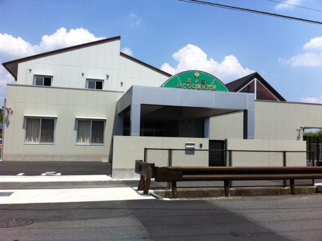 西ノ京みどりの園保育園のイメージ